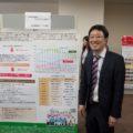 第16回国際歯周内科学研究会の学術大会