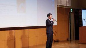 第17回東京学術大会の始まりの挨拶